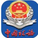 广东省企业所得税申报系统(所得税申报软件) v2017.14 官方版