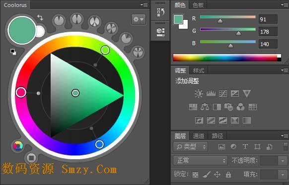 ps色环面板插件(coolorus) 免费特别版