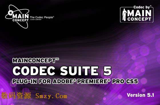 PR高清插件 Main Concept Codec Suite