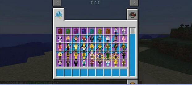 我的世界玩偶收藏品mod(击杀后掉落盲盒) v1.11.2 免费版