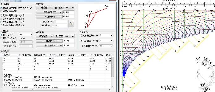 浩辰CAD暖通2017电脑版最新官方版cad打印如何3d图片