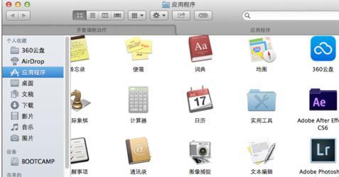 mac上的软件卸载方法教程