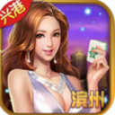 兴港滨州麻将iOS最新版