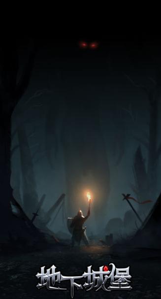 地下城堡炼金术师的魔幻之旅内购版
