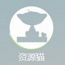 资源猫磁力搜索引擎专业版APP(资源猫种子搜索神器) 安卓手机版
