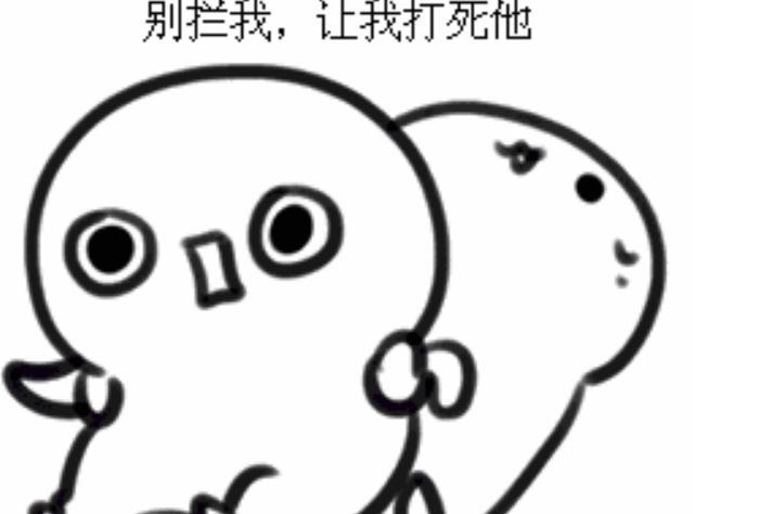 人在江湖飘表情包下载(趣味斗图表情包) 完整版