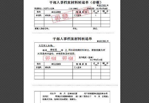 档案特色_档案法规知识基础 档案工作标准是以档案和档案工作_二二八事件档案汇编(14):台中县政府档案