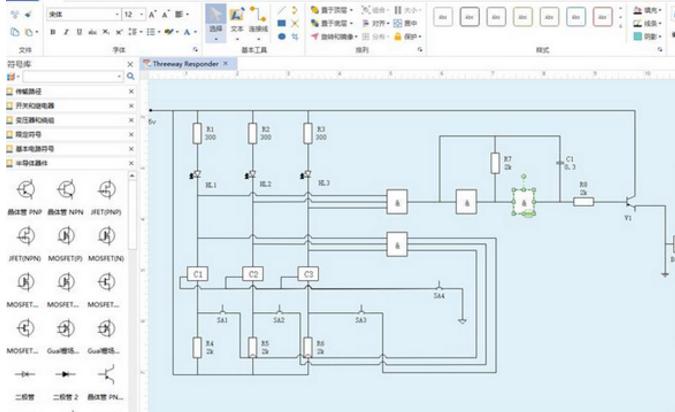 亿图电路图绘制软件pc版(电气原理) v8.4 官方版