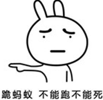 > 怎么惩罚男朋友表情包免费版下载  1,解压下载的表情压缩包,登录qq.图片