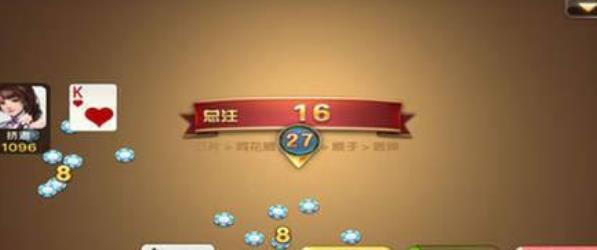 打拱游戏最新android版(扑克类休闲游戏) v1.0 手机免费版