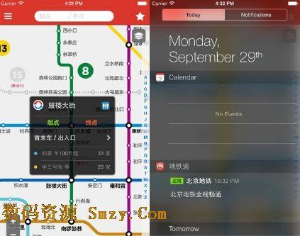 地铁通苹果版