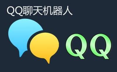 淘云qq机器人(qq群辅助机器人) v1.0 免费版