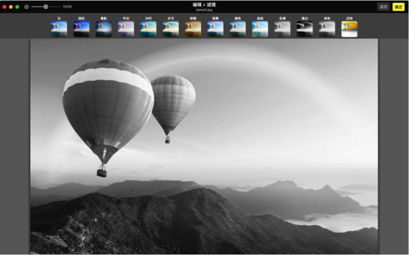 照片呈現Mac版