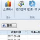 律之星律师案件管理软件绿色版(通用案件管理软件) v1.0 免费版