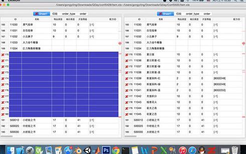 mac版excel工具数据分析的使用方法介绍