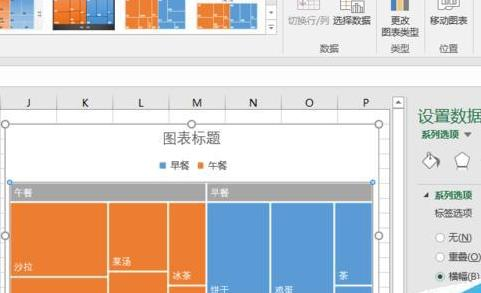 mac版excel工具数据分析的使用方法介绍 - 数码