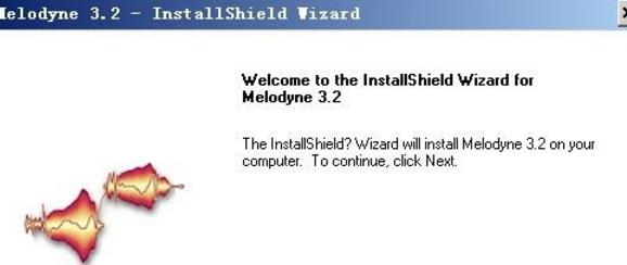 Melodyne3.0注册版截图