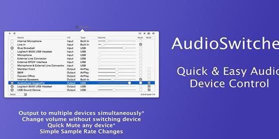 audio switcher mac版 (音频切换器) v1.5.4.1 官方版