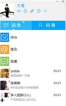 云之家桌面金沙平台登录网址官方版