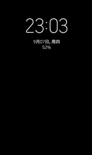 SmileSoft息屏显示app