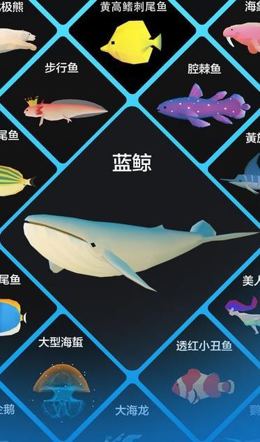 深海水族馆苹果内购版