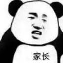 QQ表情下载表情包一整套酱北方图片
