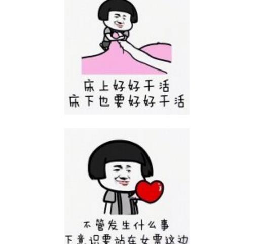 叫宝宝给抱抱买包包表情包(专门为男生准备) 免费带字版图片