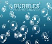 20款气泡泡泡PS笔刷