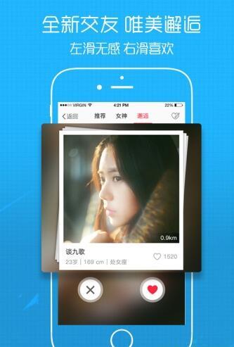 南宁圈app手机客户端截图