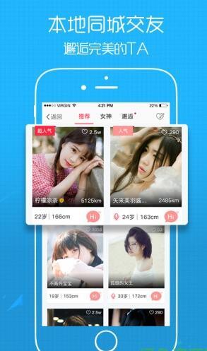 南宁圈app手机客户端