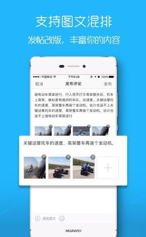 南宁圈app手机客户端界面