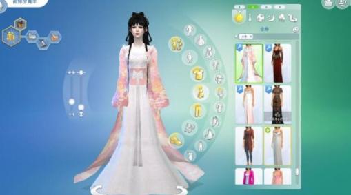 模拟人生4魔道祖师散修家庭人物mod免费版(模拟人生4mod) v1.0 最新版