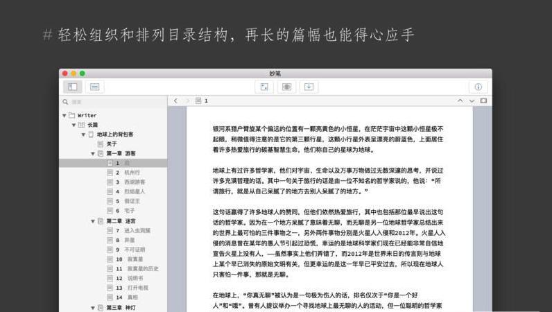 mac壁纸高清全屏可爱