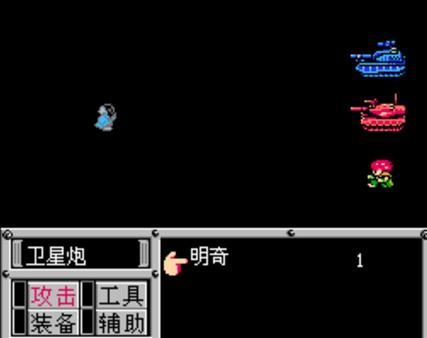 重装机兵最终明奇版(nes策略战争类) v4.1.2 电脑版