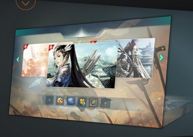 网易ngp游戏平台IOS版