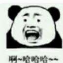 熊猫头怼人表情包免费版下载图片