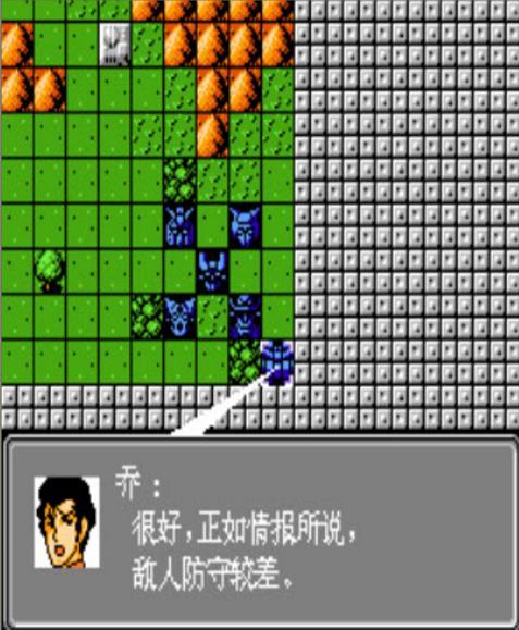 nes第二次超级机器人大战(简体中文版) v0.3.1 电脑版