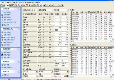 ed数据统计分析软件官方版下载(数据统计类软