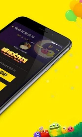 heyhey语音安卓app