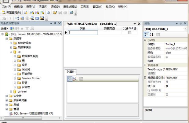 WWW_UJR2_COM_sql server 2008 r2 64位(mssql数据库工具) 简体中文版