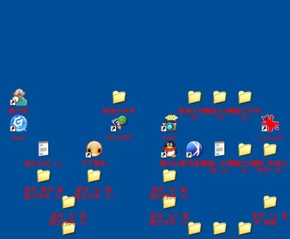 桌面图标任意排列软件(桌面图标任我排) v3.20 最新版