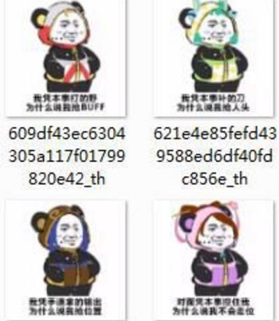 王者荣耀我凭本事纹身免费版下载(凭本事开的搞笑图片表情肚子图片