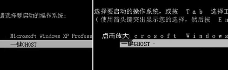 危险操作之前贴心提示,明明白白放心使用 附带GHOST浏览器,能打开GHO映像,任意添加/删除/提取其中的文件 映像导入/导出/移动等功能,便于GHO映像传播交流和多次备份 密码设置功能,让多人共用一台电脑情况下,不被非法用户侵入 多种引导模式,以兼容各种型号电脑,让特殊机型也能正常启动本软件 诊断报告功能可自动收集系统信息,为作者对软件的日后改进提供线索 GHOST内核11.
