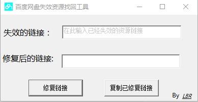 电影 消失的爱人 林俊杰百度云链接