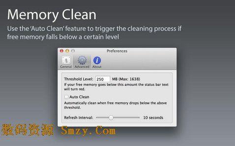 Memory Clean mac版
