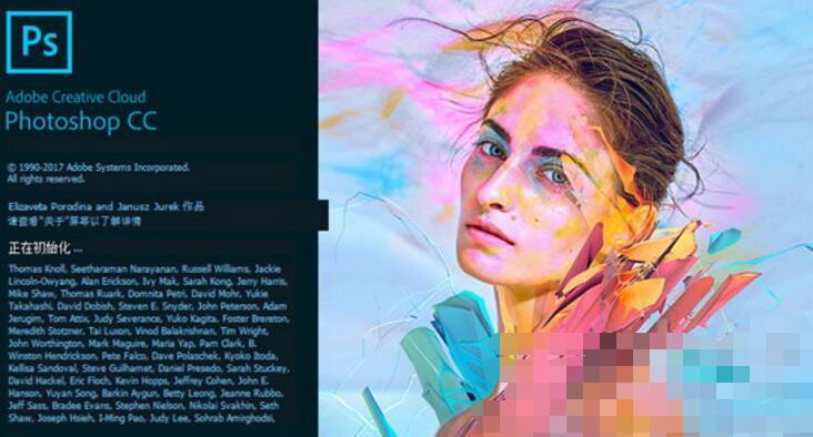 Photoshop CC 2018 Mac版截图