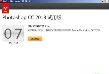 Photoshop CC 2018 Mac版