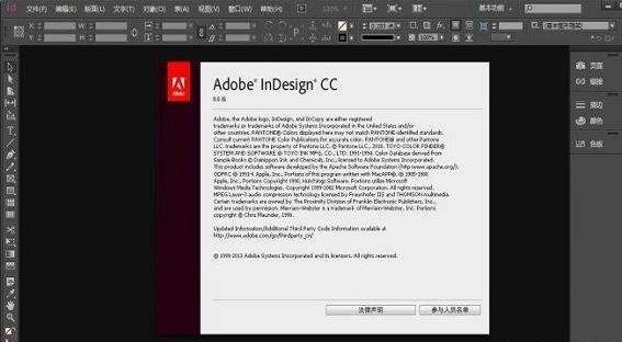 首頁 資源下載 行業軟件 行業其他 > adobe indesign圖片