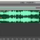 MP3声音增大工具中文版