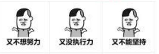 都没有下载表情赚钱套路无水(又很表情开的点印版包图片